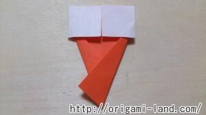 C 折り紙 夏のデザート(アイスクリーム&かき氷)の折り方_html_2c9d817b