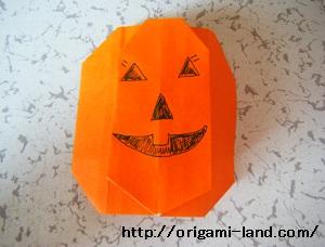 C かぼちゃ_html_50ac5c05