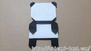 C 折り紙 しおり(パンダ・うさぎ・ハート)の折り方_html_mb361b83