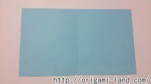 C 名札の折り方_html_mc7285be