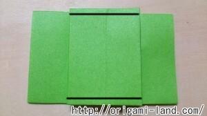C 折り紙 くだもの(りんご、バナナ。もも)の折り方_html_1fa41fcc