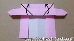 C 折り紙 しおり(パンダ・うさぎ・ハート)の折り方_html_m5f95291f