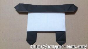 C 折り紙 しおり(パンダ・うさぎ・ハート)の折り方_html_6e75d094