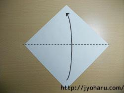 C 折り紙 うさぎの折り方_html_m5c767295