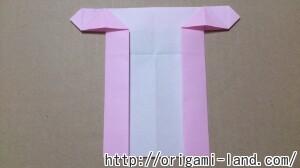 C 折り紙 しおり(パンダ・うさぎ・ハート)の折り方_html_62fea447