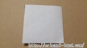 C 折り紙 しおり(パンダ・うさぎ・ハート)の折り方_html_17d450f