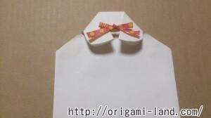 C 封筒の折り方_html_1b10d06c