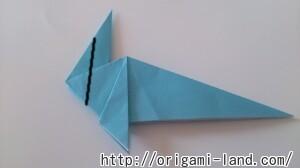 C 恐竜の折り方_html_4a280a9f