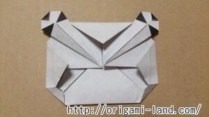 C 折り紙 しおり(パンダ・うさぎ・ハート)の折り方_html_m2c0974dc