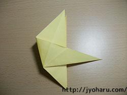 C 折り紙 うさぎの折り方_html_m14778fed