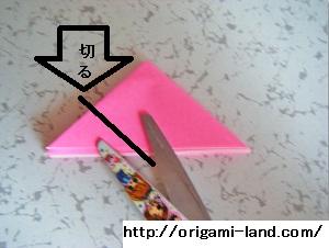 C 折り紙 〇、×、♯、お花模様の折り方_html_f7db94