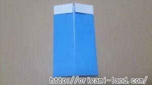 C 折り紙 さかなの折り方_html_23dfb33a