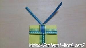 C プレゼントボックスの折り方_html_48377586