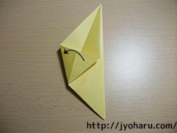 C 折り紙 うさぎの折り方_html_m7abd2bc0