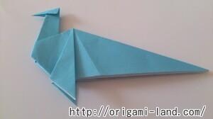 C 恐竜の折り方_html_517e9d47