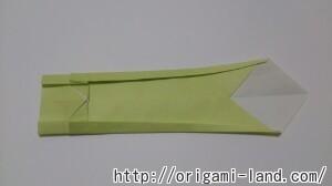 C 折り紙 ネクタイの折り方_html_6fee2f1e