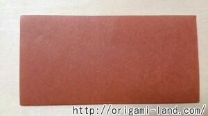 C 女の子の折り方_html_m60d3f15c