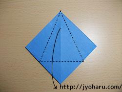 C 折り紙 うさぎの折り方_html_m6cb05e1b