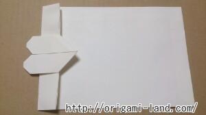 C 封筒の折り方_html_m13ebcb66