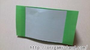 C 名札の折り方_html_m2295acb0