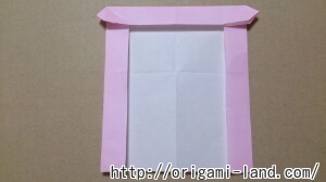 C 折り紙 しおり(パンダ・うさぎ・ハート)の折り方_html_m5a4cbfb4