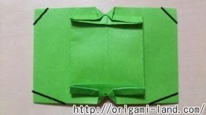 C 折り紙 くだもの(りんご、バナナ。もも)の折り方_html_m3c2a7c67