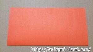 C 名札の折り方_html_m22620d56