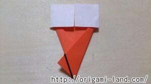 C 折り紙 夏のデザート(アイスクリーム&かき氷)の折り方_html_m27cd9009
