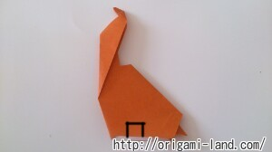 C 恐竜の折り方_html_m7fc6b56b
