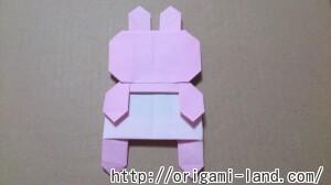C 折り紙 しおり(パンダ・うさぎ・ハート)の折り方_html_m4ceb7e38