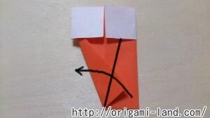 C 折り紙 夏のデザート(アイスクリーム&かき氷)の折り方_html_23599e1d