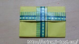 C プレゼントボックスの折り方_html_m21407ef1