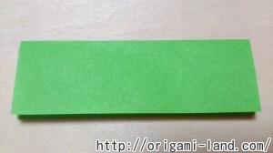 C 折り紙 くだもの(りんご、バナナ。もも)の折り方_html_m1103d2c2