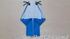 C 折り紙 夏のデザート(アイスクリーム&かき氷)の折り方_html_m620cffd9