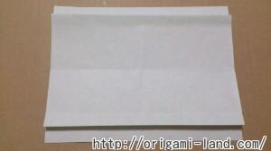 C 名札の折り方_html_m3a58173c
