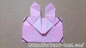 C 折り紙 しおり(パンダ・うさぎ・ハート)の折り方_html_m433504cc