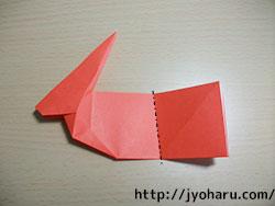 C 折り紙 うさぎの折り方_html_m60c820fc