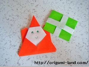 C 折り紙 ぽち袋の折り方_html_1c6d69c3