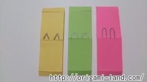 C 付箋を使った折り方_html_2ad8657b
