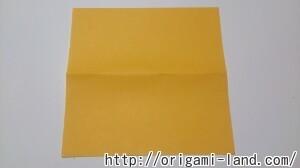 C 封筒の折り方_html_23c4d55