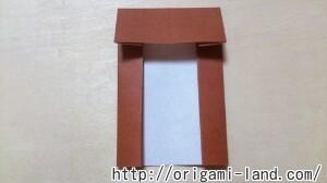 C 女の子の折り方_html_3e84334d
