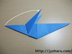 C 折り紙 うさぎの折り方_html_1cada912
