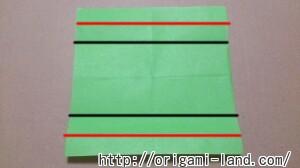 C 名札の折り方_html_m154c70ad