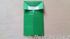 C 鉛筆の折り方_html_m4bba08