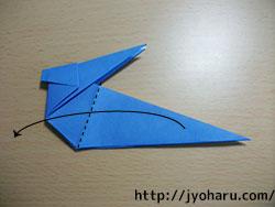 C 折り紙 うさぎの折り方_html_7b345d41