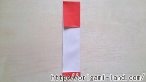 C 鉛筆の折り方_html_67034c90