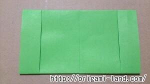 C 名札の折り方_html_m1567fe7b