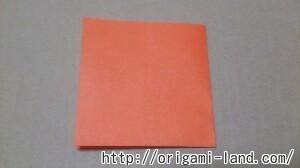 C 折り紙 さかなの折り方_html_6acc262b