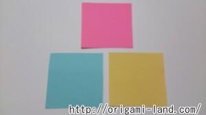 C 付箋を使った折り方_html_m366cd5ed
