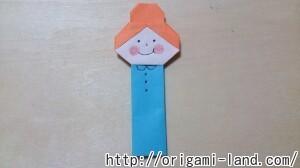 C 女の子の折り方_html_m2dfe58d5